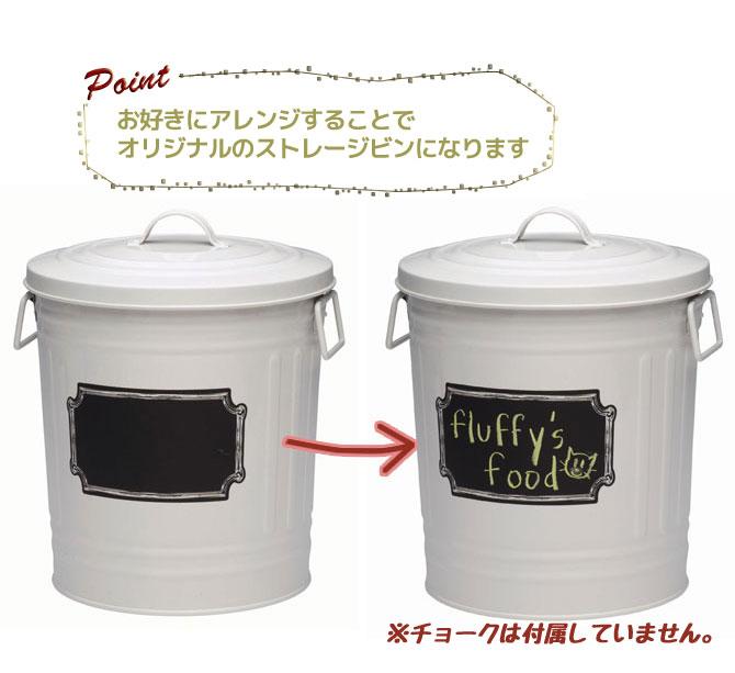 ドッグフード ビン 保管 キャットフード 猫 缶詰 ごはん カバー アメリカ生まれのおしゃれなストレージビン チョーク 落書き(ore pet/オレペット):K