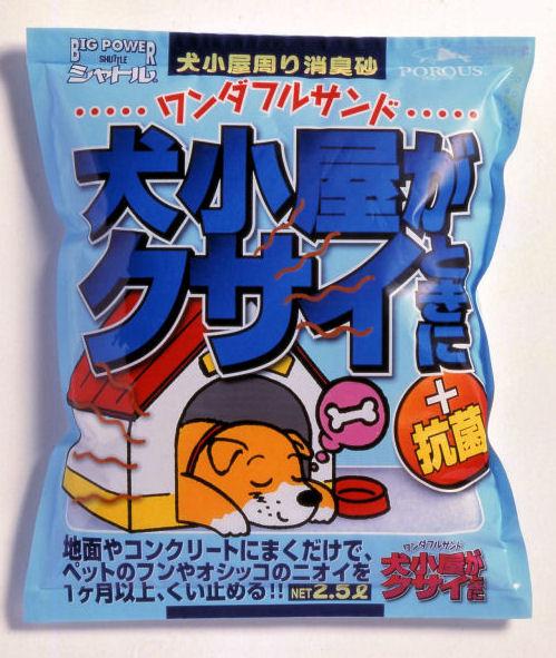 豊田化工 屋外犬舎用 ワンダフル サンド 2.5L×3ケース 36袋 地面に撒くだけ 除菌 消臭 犬用消臭砂 代引き不可でございます