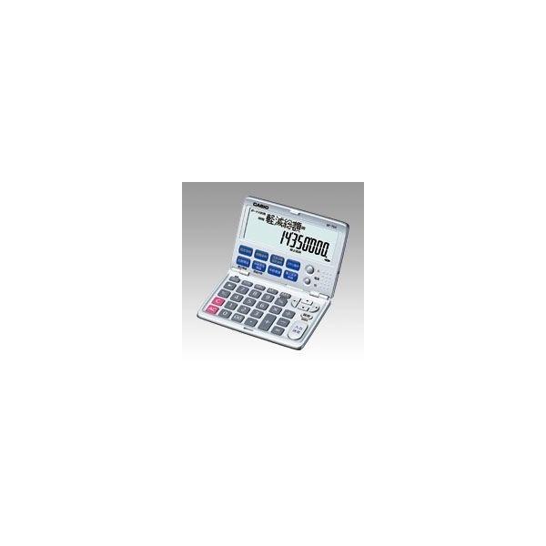 【送料無料】金融計算電卓 12桁 BF-750-N