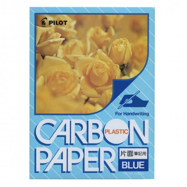青カーボン紙 パイロット 商舗 カーボン紙 片面筆記 あす楽対応 10枚入 海外輸入 青 PCPP100L