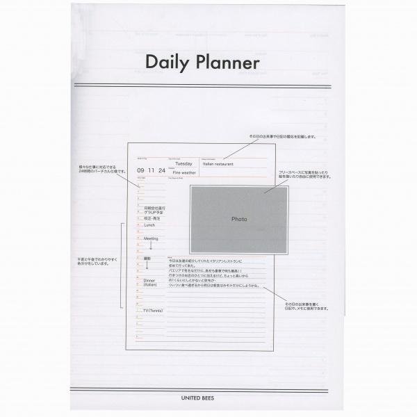 B5 DAILY PLANNER(每天计划者)功能笔记本NOTE-B5F-04