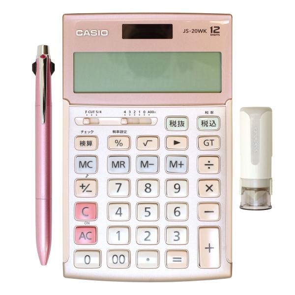【KDM】ビジネス向セレクトセット カシオ本格実務電卓・ジェットストリームプライム・シャチハタ印 【ピンク】 JS-20WK-CRLSET 【あす楽対応】