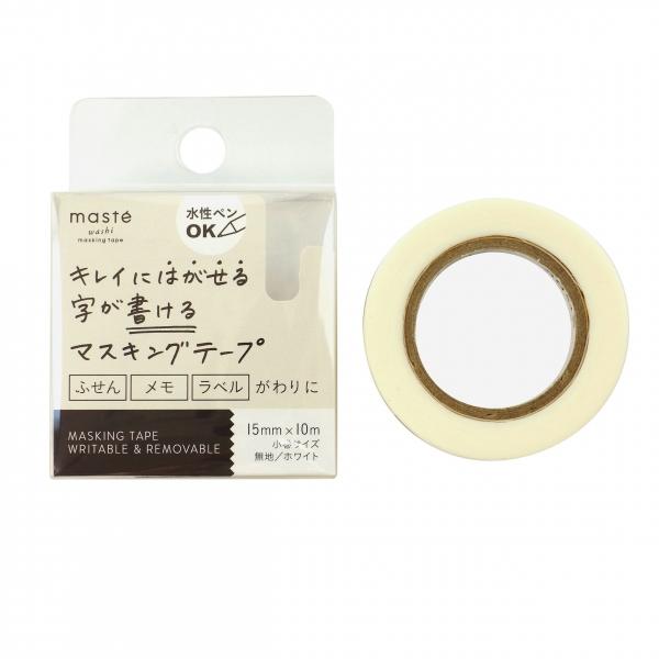 マスキングテープ マークス  水性ペンで書けるマスキングテープ/小巻/マステ 15mm×10m【ホワイト】 MST-FA04-WH【あす楽対応】