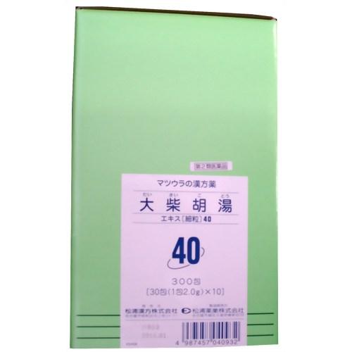 胃炎、常習便秘、高血圧症に「大柴胡湯エキス細粒(40) 300包」(第2類医薬品)