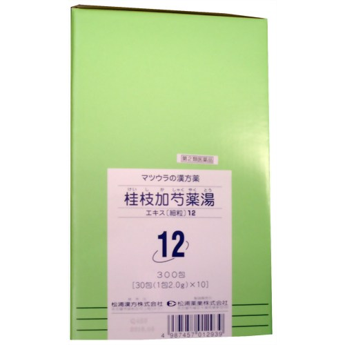 しぶり腹や腹痛に「桂枝加芍薬湯エキス細粒45 2g×300包」第2類医薬品 4987457012939
