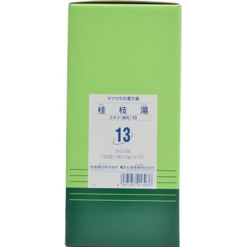 体力が衰えた時のかぜの初期に「桂枝湯エキス細粒13 2g×300包」第2類医薬品 4987457013936