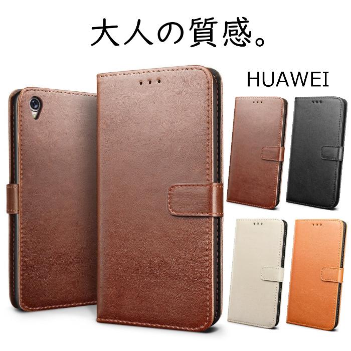 check out dba3e 19c53 HUAWEI P30 lite case HUAWEI P20 lite nova lite 3 P10 lite notebook type  HUAWEI nova 3 lite two cases P20 Pro Mate 10 lite P10lite case notebook fur  ...