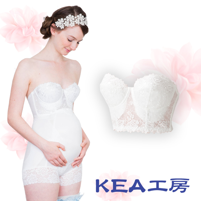 34b656d8f56 Matanitysemilongbra bridal lingerie wedding dress underwear for pregnant  off-white resting with Pat for wedding ...