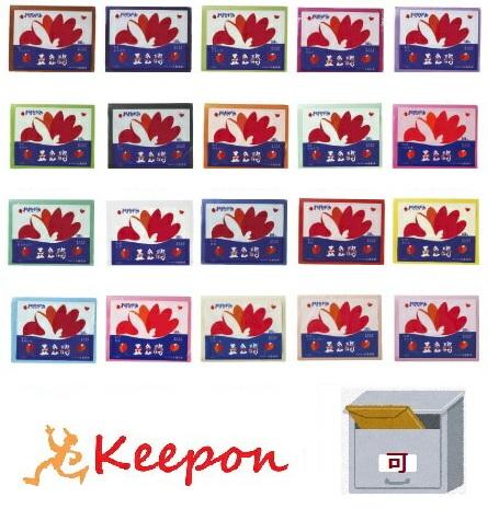 1枚ずつ紙を広げるだけで、きれいな花が出来上がります!  おはながみ 五色鶴 500枚 (1個までメール便可能) 15色からお選びくださいお花紙/ペーパーフラワー/フラワーペーパー/合鹿製紙/ポンポン/ペーパーポンポン