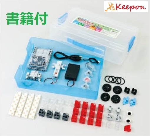 書籍付うきうき ロボットプログラミングセットアーテックブロック/アーテックロボット/ロボットプログラミング/おもちゃ/ロボット/入門/ブロック/スクラッチ/scratch/プログラミング
