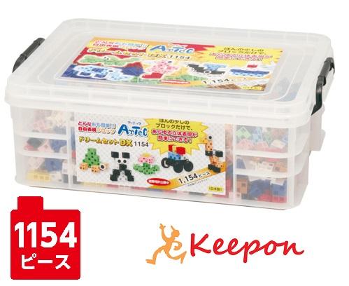 アーテックブロック ドリームセットDX 作例集付おもちゃ/パズル/プレゼント/知育玩具/幼児/子ども/artecblock/日本製