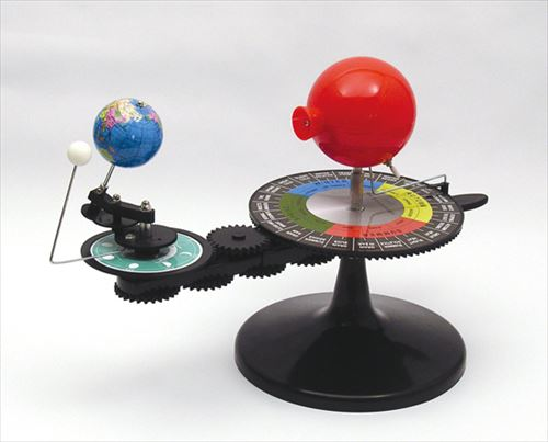 三球儀アーテック/月と太陽/天体観測/理科教材