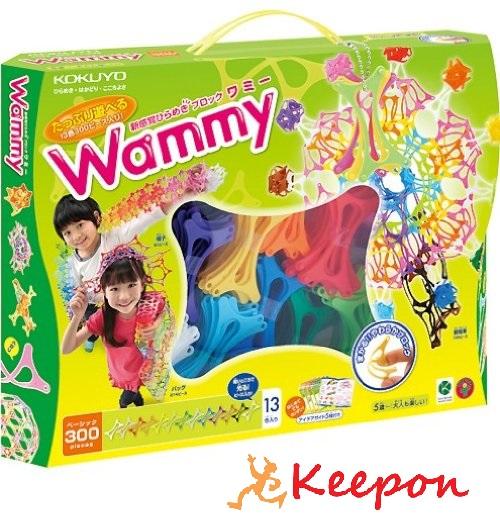 ワミー ベーシック300 おもちゃ/ゲーム/コクヨ/ブロック