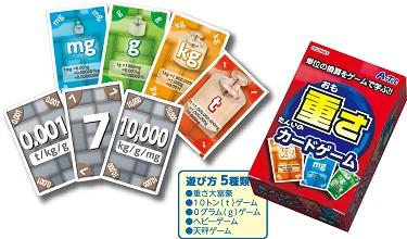 教科ごとに適したカードゲームで楽しみながら学習できる たんいのカードゲーム ●手数料無料!! 重さアーテック 知育カード カードゲーム トランプ 勉強 教材 春の新作続々 社会 かるた