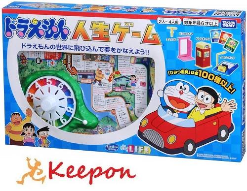 ドラえもん人生ゲームボードゲーム/クリスマスプレゼント/誕生日/おもちゃ/ゲーム