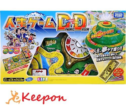 人生ゲーム ダイナミックドリーム タカラトミー/ボードゲーム
