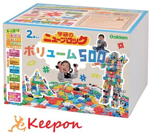 ニューブロック ボリューム500 おもちゃ/ゲーム/学研/ブロック