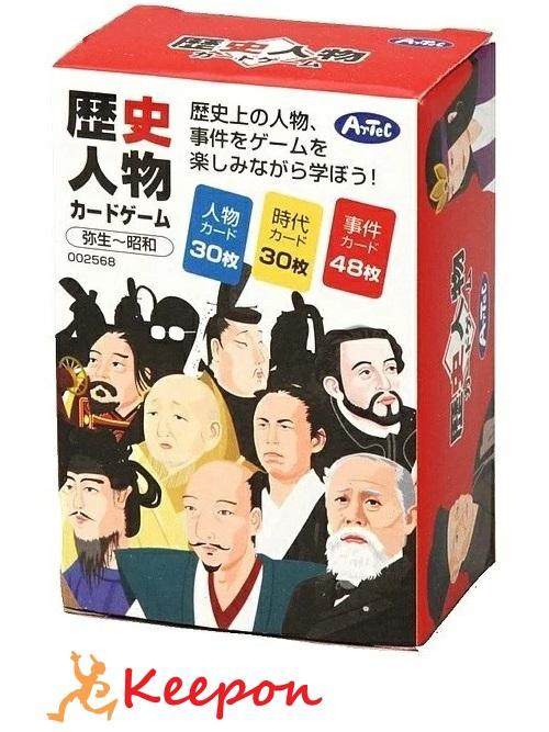 教科ごとに適したカードゲームで楽しみながら学習できる 歴史人物カードゲームアーテック 知育カード カードゲーム 定番キャンバス かるた トランプ 社会 教材 勉強 トレンド