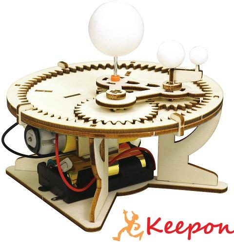 電動で回転する三球儀をつくろう 三球儀組立キット アーテック夏休み自由研究 実験 工作 科学工作 手作り キット 男の子 実物 月 中学校 期間限定 公転 小学校 小学生 女の子 太陽 地球