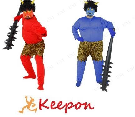 【節分】鬼の仮装セット(お面,ボディスーツ,手袋,靴下,金棒のセット商品です。)#節分#イベント#文化祭#コスプレ#赤#青#仮装(お面とボディスーツは2色よりお選びいただけます)