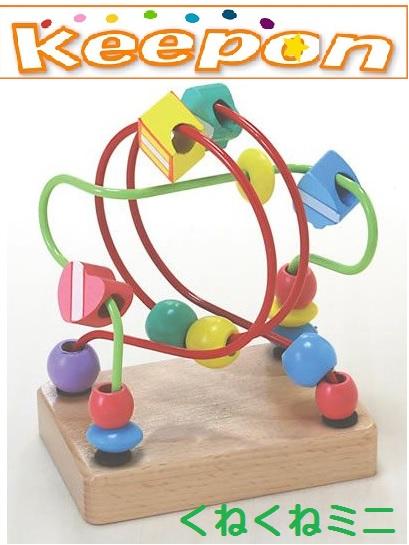 クリスマス/ 出産祝い/ 木のおもちゃ 電車ごっこ 木製おもちゃ 車 だいわ 誕生日/ 海 (ルーピング) ラッピング プレゼント/ 汽車レール/ くねくねラージ
