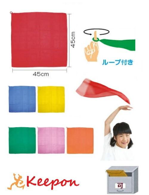 ループ付カラースカーフ ミニ(20枚までメール便可能商品)~6色からお選びくださいアーテック ダンスグッズ 運動会 応援グッズ体育祭