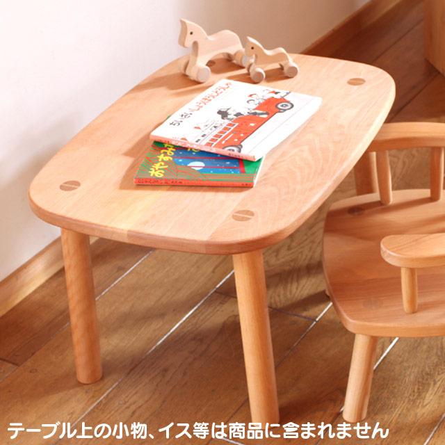 送料無料!オークヴィレッジの森の玩具「子ども用テーブル」【Oak Village・オークビレッジ】 テーブル