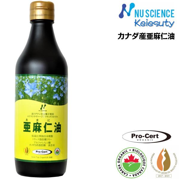 ニューサイエンス カナダ産亜麻仁油 フラックスオイル 370ml(345g) 1本