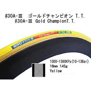SOYO TYRE ソーヨータイヤ 30A-IIIゴールドチャンピオン ロングバルブ 18.0mm チューブラータイヤ