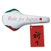 san marco サンマルコ コンコール RIDE FOR JAPAN サドル 55827-278LJAP