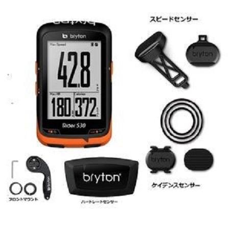 BRYTON ブライトン Rider530 トリプルセンサーキット(スピード、ケイデンス、心拍センサー付) サイクルコンピューター