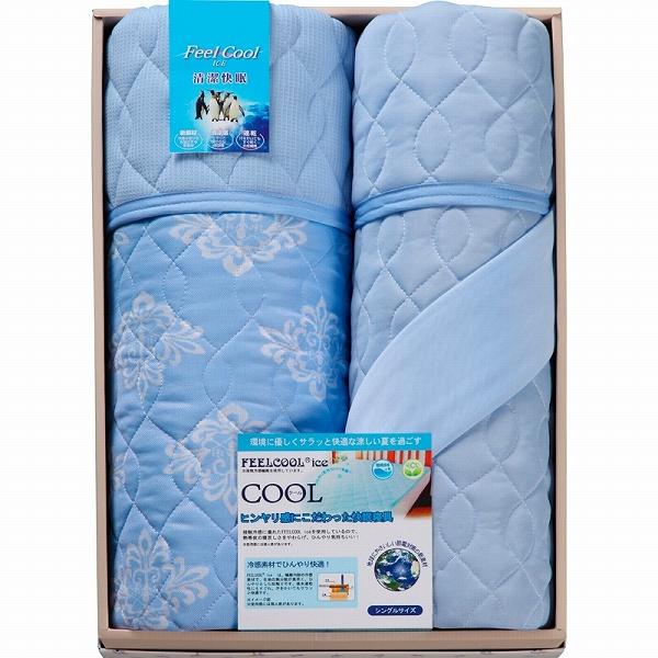 【景品 現物】ROSANNA FEEL COOL 冷感 肌掛け&パット・ピローケースセット(フィールクール) 16607640