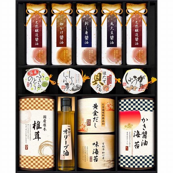 【景品 現物】 匠や本舗 伊賀越醤油 蔵出し醤油と日本の味詰合せ HKKN-100