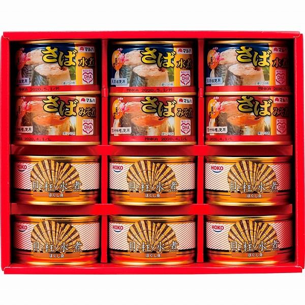 【景品 現物】美味しい水産缶詰詰合せ OKT-100