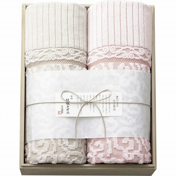 【景品 現物】 今治謹製 紋織タオル タオルケット2P(木箱入) IM15039