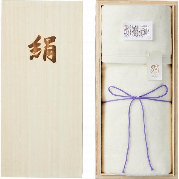 【景品 現物】 高級シルク毛布(毛羽部分)(桐箱入) SL-300