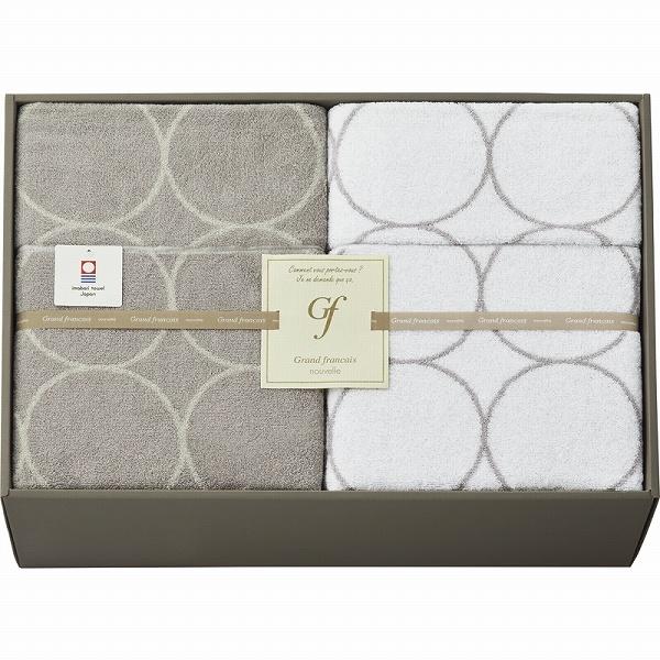 【景品 現物】 グランフランセ ヌーベル 今治製タオルケット2P GFN43000