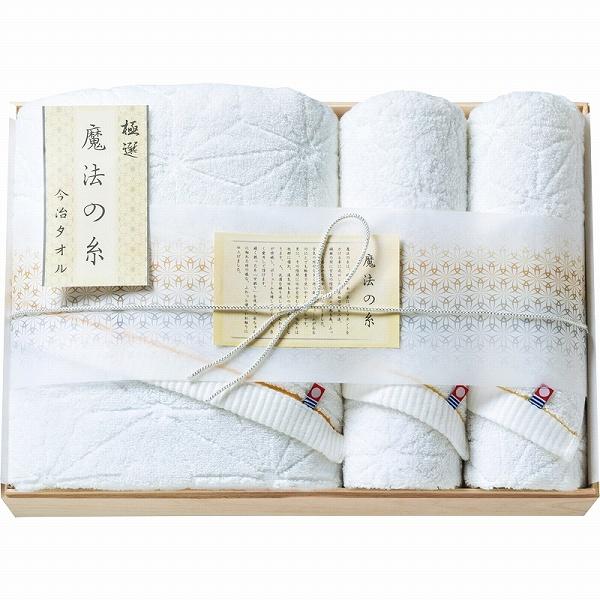 【景品 現物】 今治極選 魔法の糸 バスタオル&フェイスタオル2P(国産木箱入) MOK-090