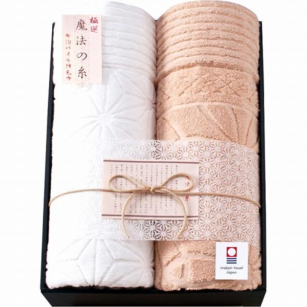 【景品 現物】 極選 魔法の糸 今治製パイル綿毛布(タオルケット)2P AI-25020