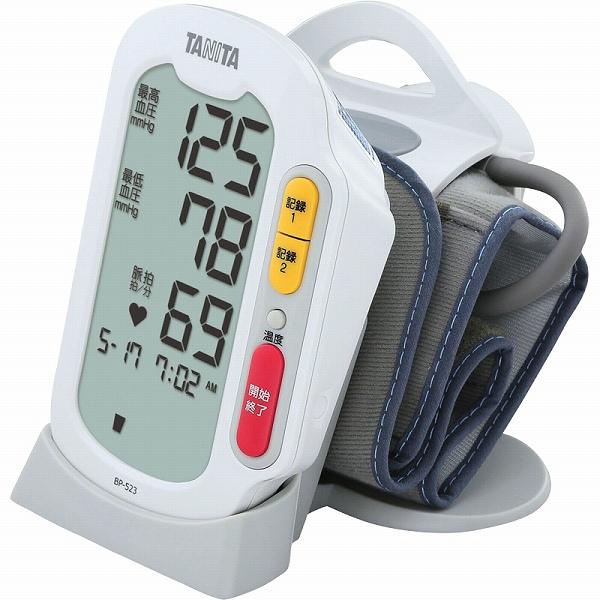【景品 現物】 タニタ 上腕式血圧計 BP-523-WH