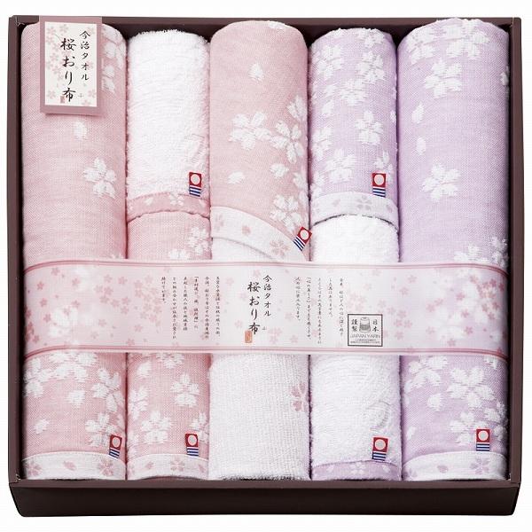 【景品 現物】 今治製タオル 桜おり布 タオルセット IS7610