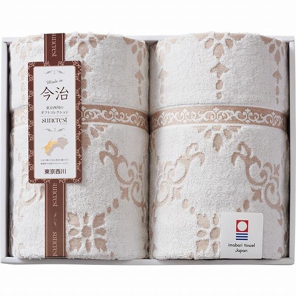 【景品 現物】 東京西川 サンクレスト 今治タオルケット2P RR86510501