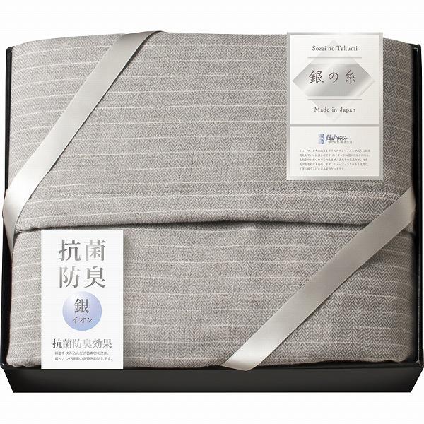 【景品 現物】 ミューファン 銀の糸 五重ガーゼケット(抗菌防臭加工) MFK-81250