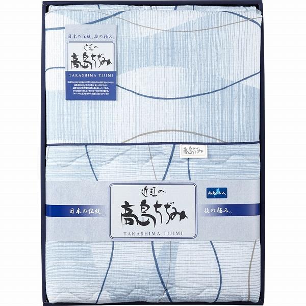 【景品 現物】 高島ちぢみ肌掛けふとん TT-1710