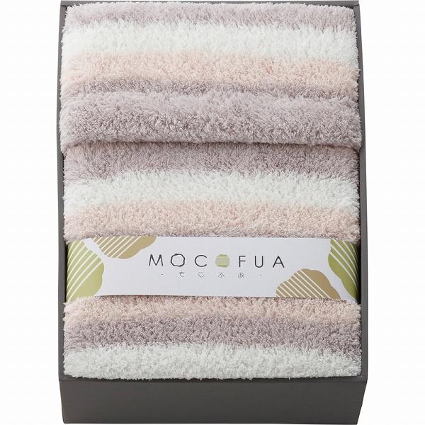 【景品 現物】 もこふあ 合わせ毛布 ライラック MCF81200