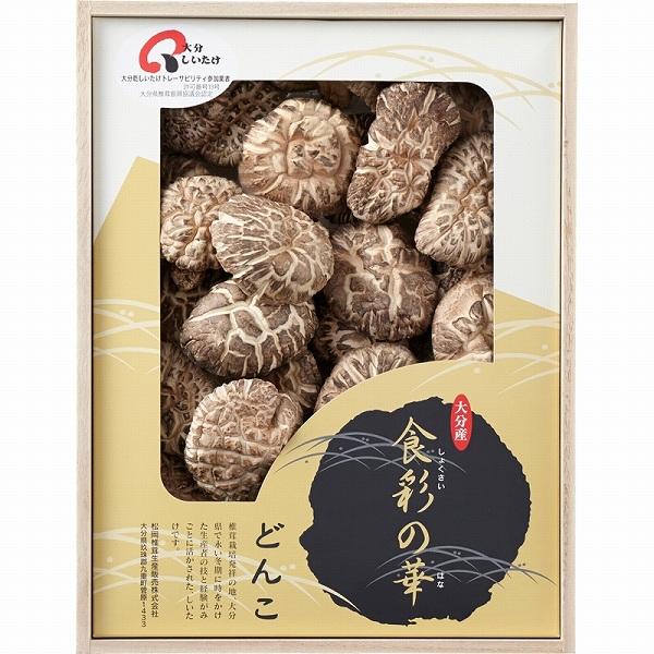【景品 現物】 大分産椎茸花どんこ(木箱入) LO100N