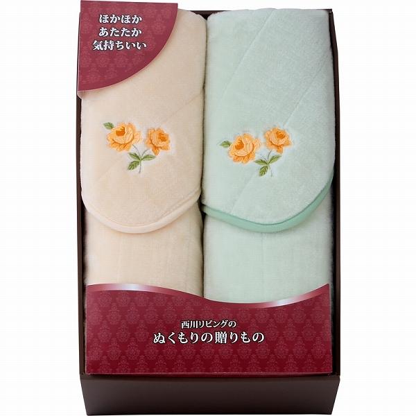 【景品 現物】 ぬくもりの贈り物 西川のあったか毛布シリーズ マイクロボア敷きパッド2P 2069-70527