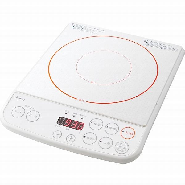 【景品 現物】 ドリテック デカボタンIH調理器 DI-113WT
