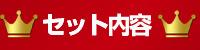 イベリコ豚 銀座千疋屋アイス スターバックス豪華3点セット 景品パネル 引換券付き目録14040 忘年会イベント景品zqpGSUMV