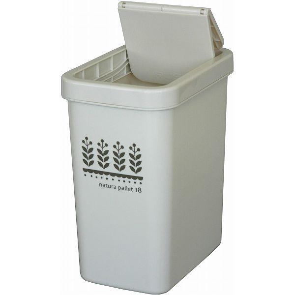 おしゃれなゴミ箱 キャスター付き 片手で開閉できます 平和工業 スライドペール 18L 内祝い ゴミ箱 分別 サンドベージュ 日本製 くず入れ 返品不可